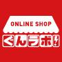 ぐんまのクチコミサイト・ぐんラボ!のネットショップ「ONLINE SHOPぐんラボ!」
