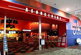 イオン シネマ 太田 イオンシネマ太田(太田市)上映スケジュール・上映時間:映画館