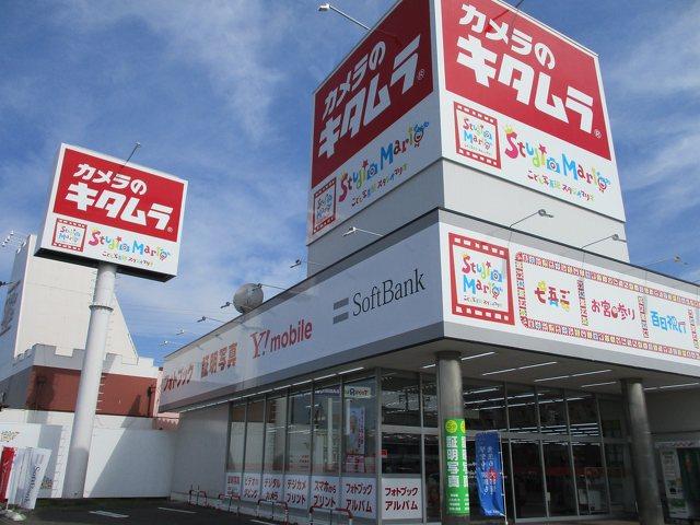 キタムラ カメラ の 写真・プリント サービスのご案内:DVDダビングサービス|カメラのキタムラ