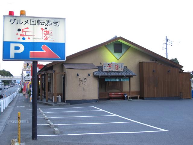 コロナ 対策 寿司 回転