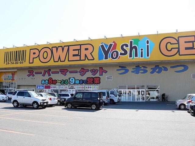 パワーセンター