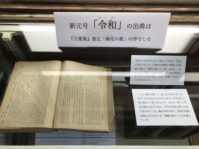 高崎市歴史民俗資料館 - 博物館・資料館 / 高崎市 - ぐんラボ!